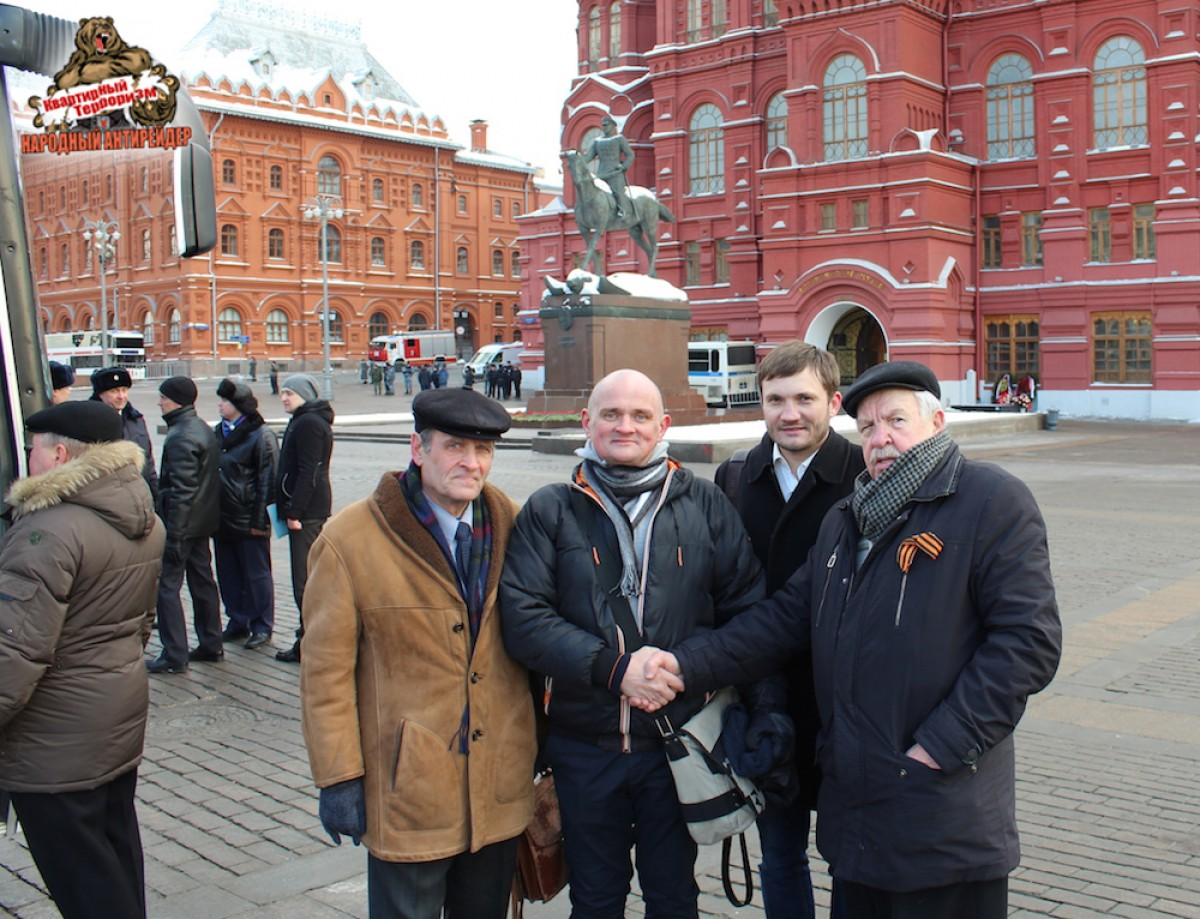 общественный комитет по защите от квартирного рейдерства